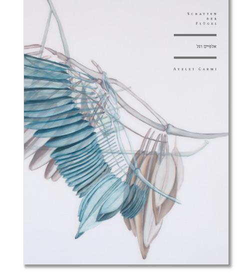 catalog2010